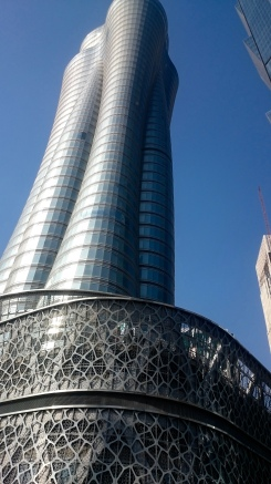 Qatar International Islamic Bank Tower