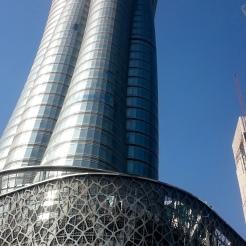 Qatar International Islamic Bank Tower