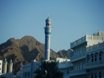Minaret of the Mosque of the Great Prophet