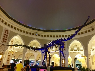 Dinosaur in the Souq