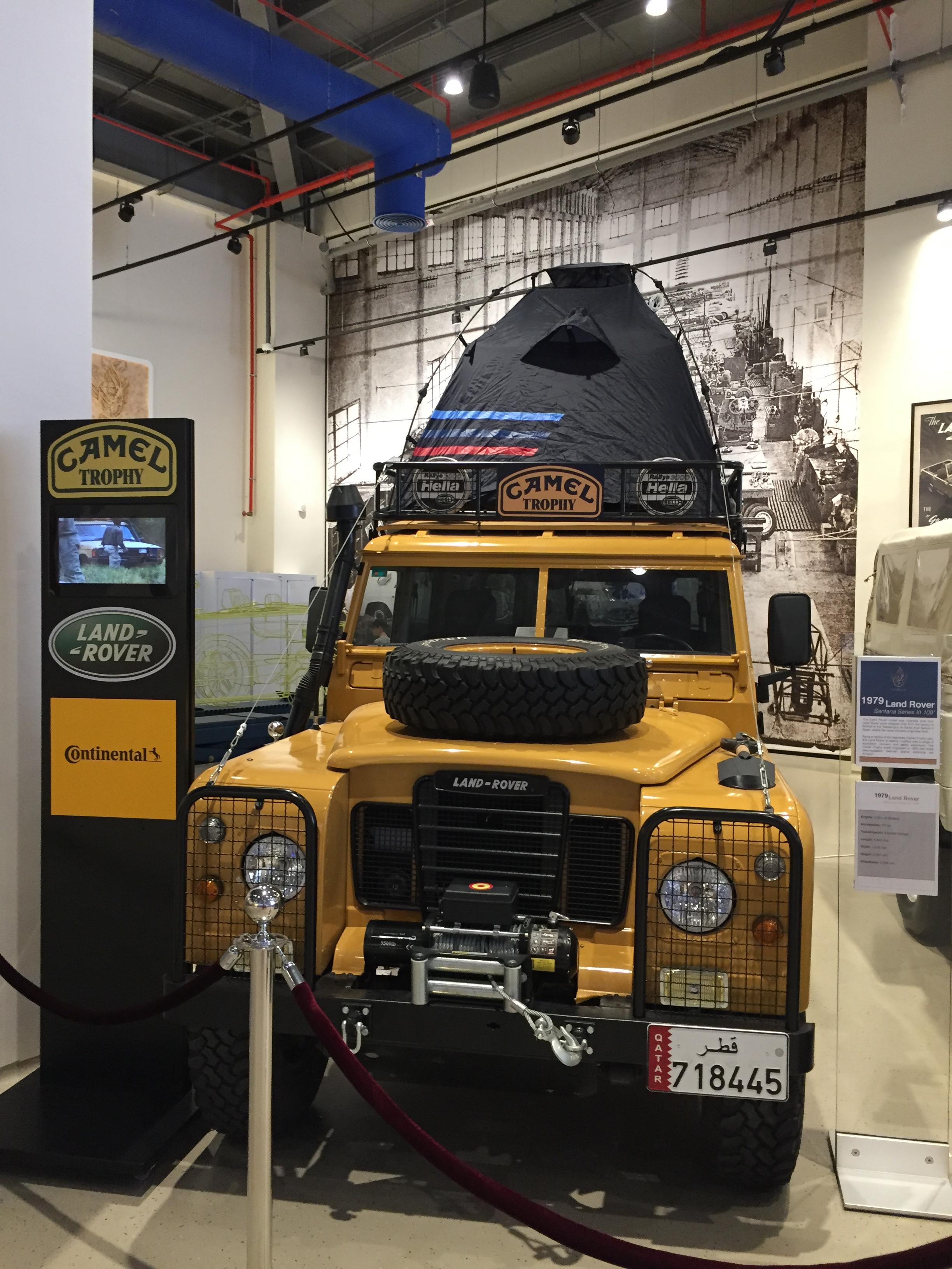 Al Khor, Qatar - Al-Fardan Private Luxury Car Collection - Land Rover Collection - 1979 Land Rover Santana Series III 109