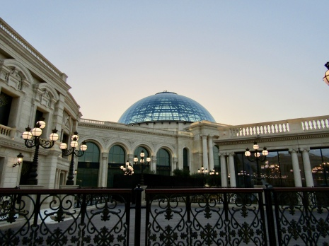 View of the dome at the main entrance