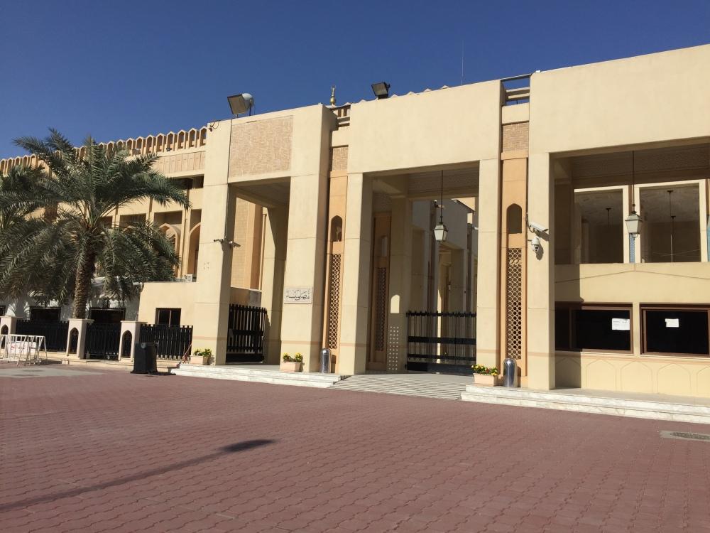 Grand Mosque of Kuwait - Kuwait City, Kuwait - Entrance