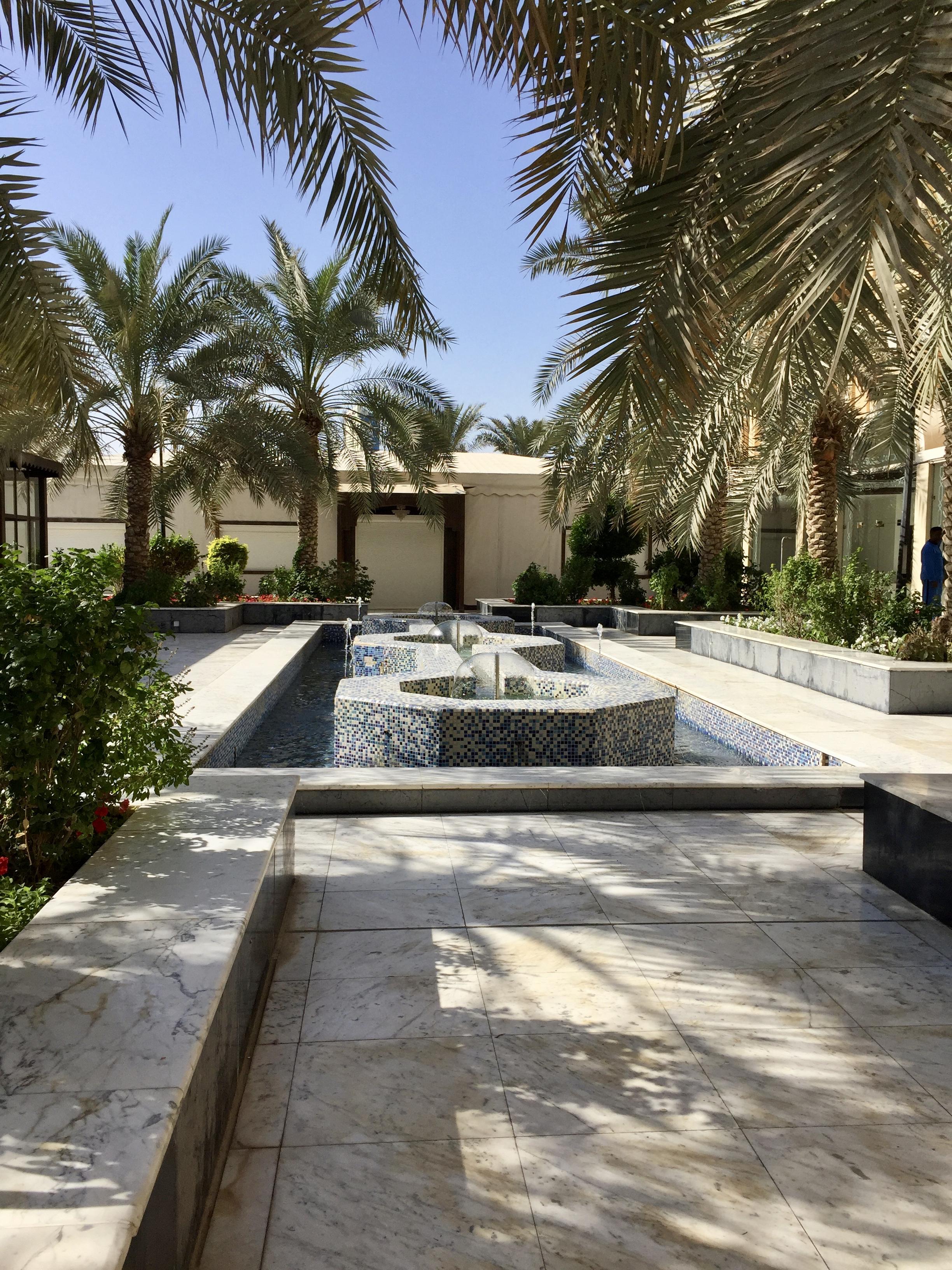 Kuwait City, Kuwait - Grand Mosque of Kuwait - Fountain