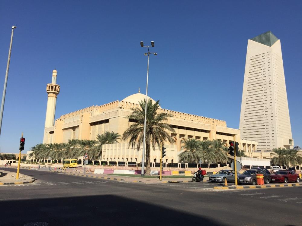 Grand Mosque of Kuwait - Kuwait City, Kuwait