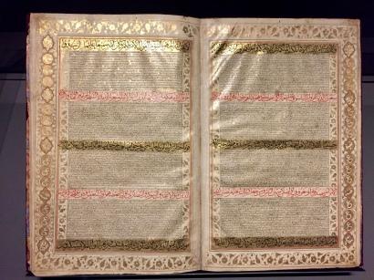 Qar'an - India - c. 1700-1750