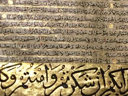 Close up - of Qar'an
