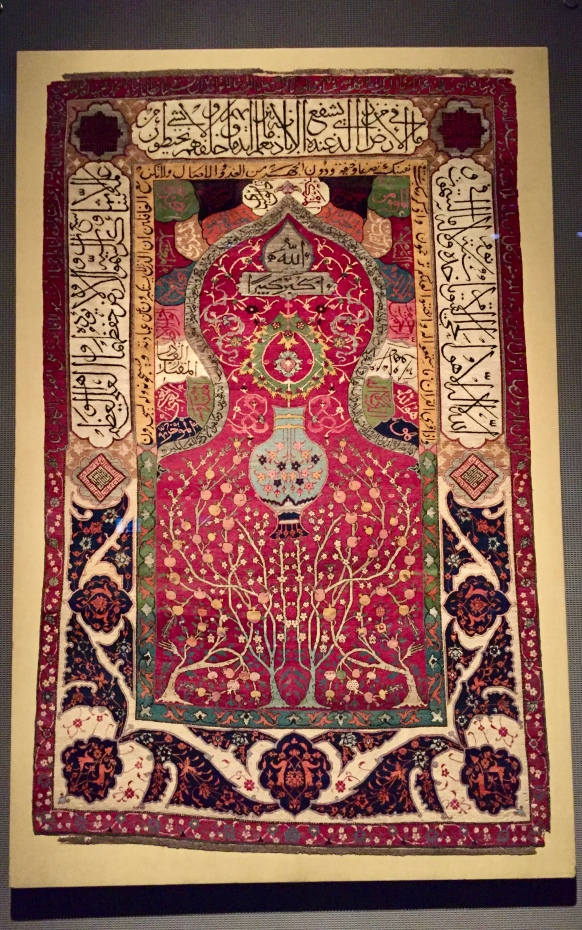 Carpet - Iran -Second Half of 16th Century