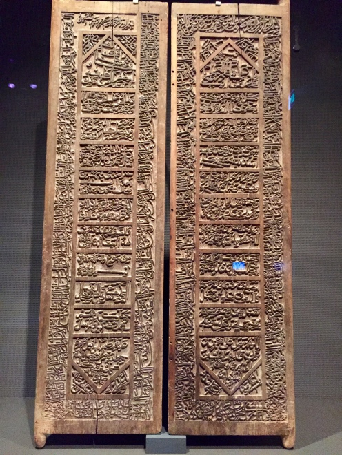 Pair of Carved Doors - Signed by Ghulam Hussein - Iran - 1641-2 AD)