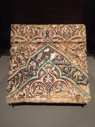 Frieze Tile - Iran - Late 13th Century