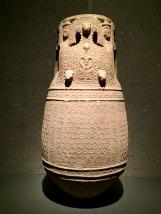 Jar - Northern Syria or Northern Iraq, 13th Century
