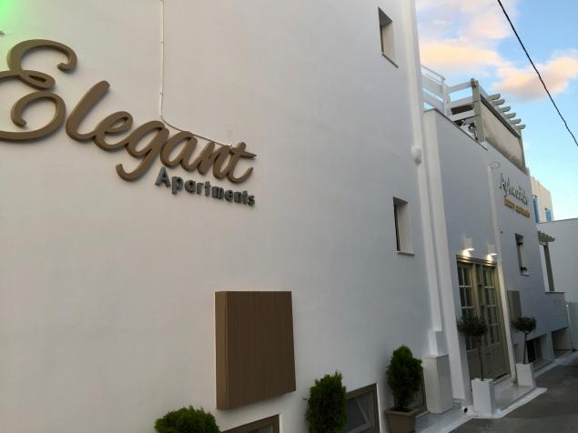 June, 2018 - Agios Prokopios , Naxos, Greece - Elegant Apartments - AirBnb apartment Location