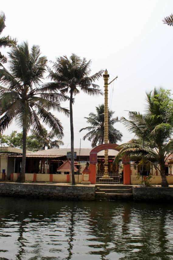 Kerala - Hindu Temple
