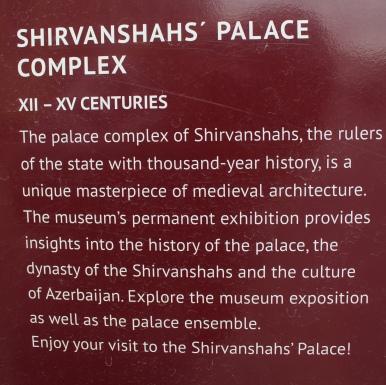 Shirvanshahs Palace permanent exhibit