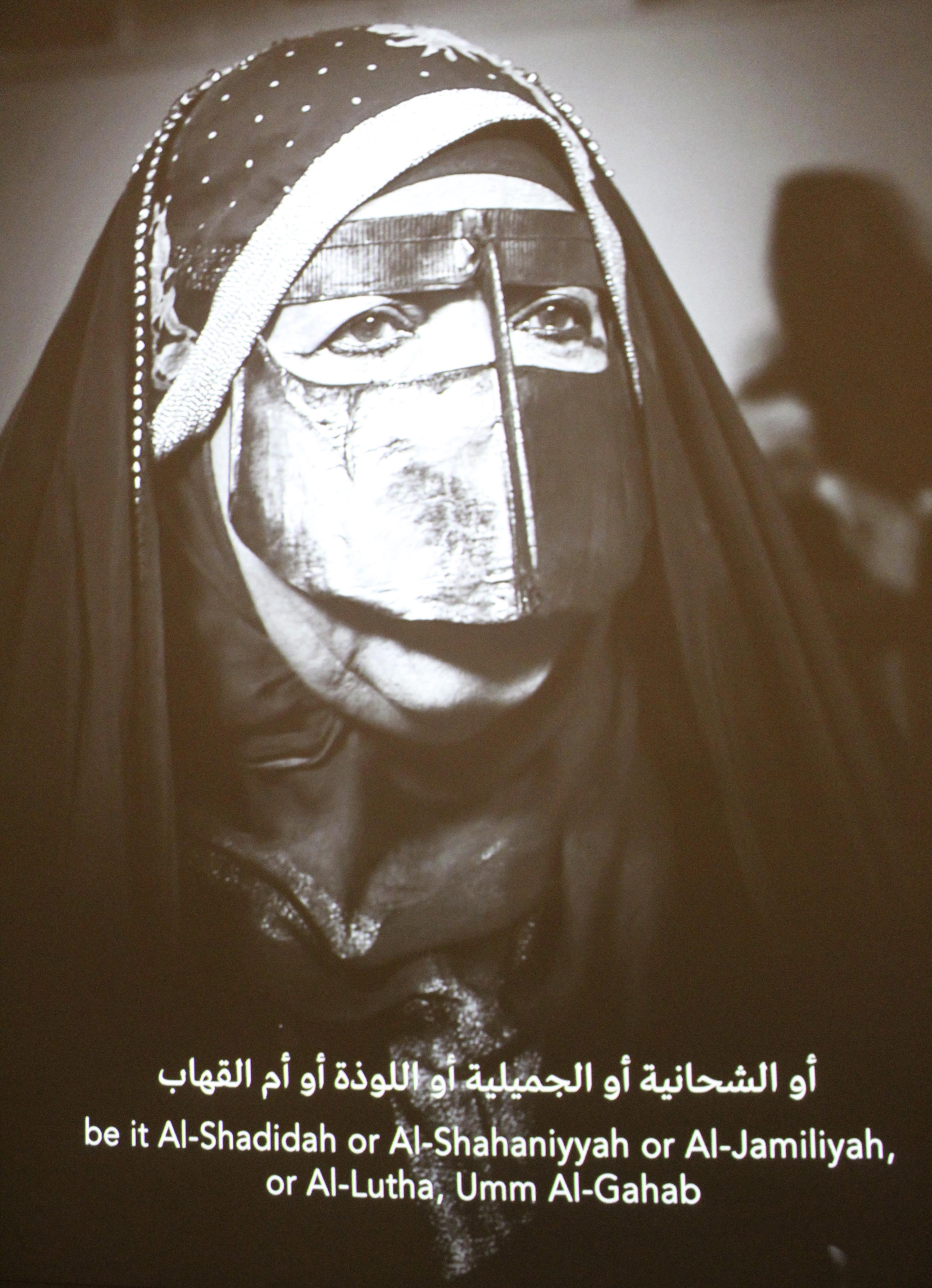 Doha, Qatar - April, 2019 - National Museum of Qatar - Film - History of Qatar - Elder wearing a Battoulah