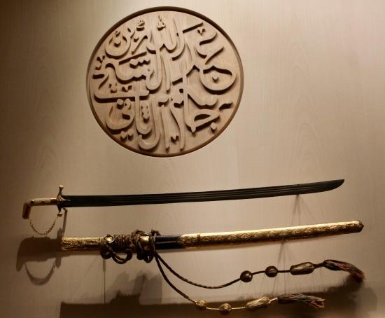 Past Emir of Qatar