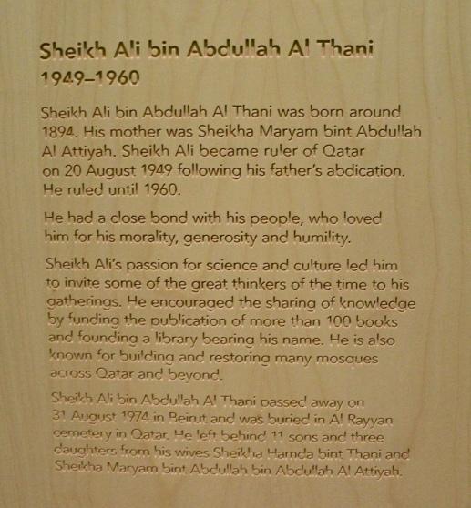 Sheikh Ali bin Abdullah Al Thani