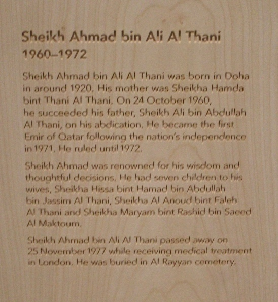 Sheikh Ahmad bin Ali Al Thani