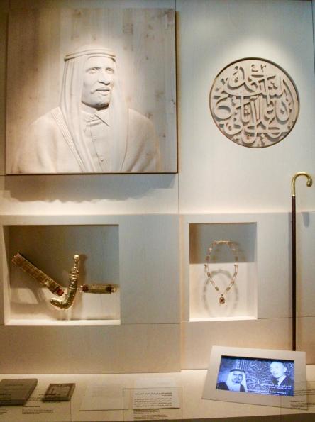 Sheihk Ahmed bin Ali Al Thani