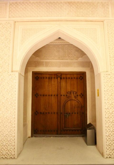Entrance into the original National Museum