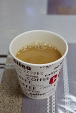 Indian coffee with milk and sugar