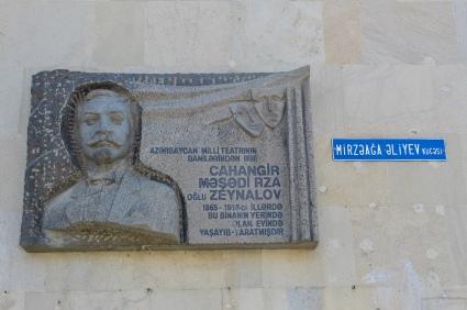 Baku - Statue in building