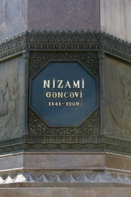 Baku - Name of the statue.