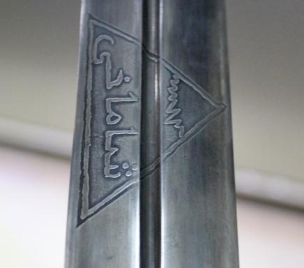 Traditional Azerbaijan Knife