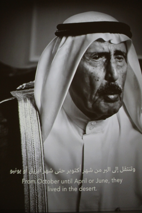 Qatari speaking of the days before oil was discovered.