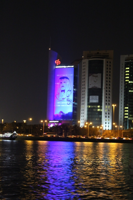 The Emir on Commercial Bank Building