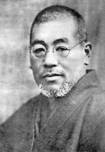 Mikau Usui