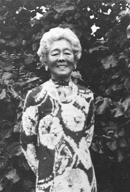 Reiki Grand Master Hawayo Takata - Usui Shiki Ryoho - Usui System of Natural Healing