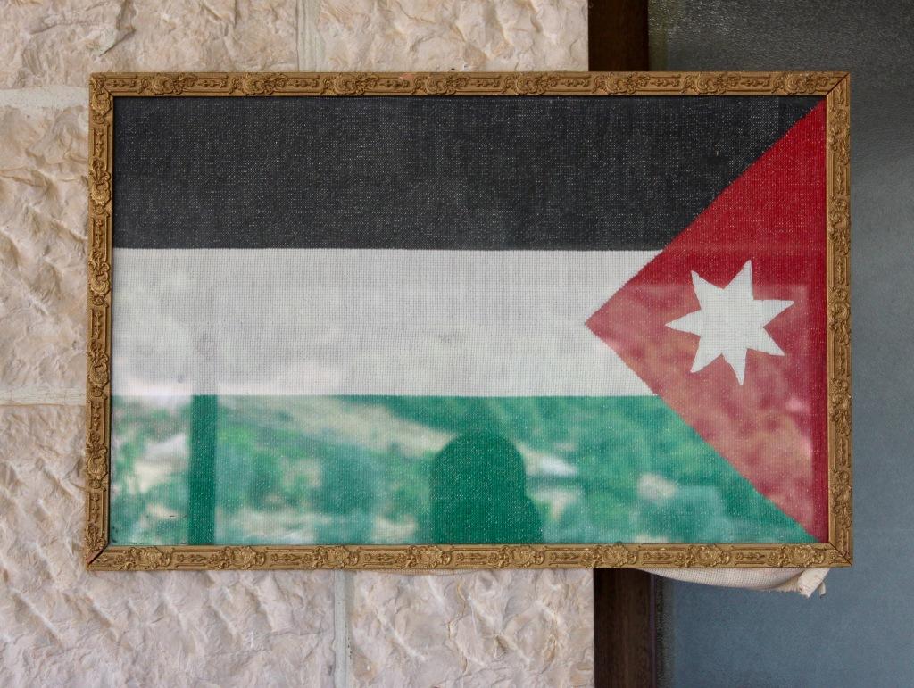 June, 2020 - Jordan